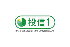 toshin1_2-01